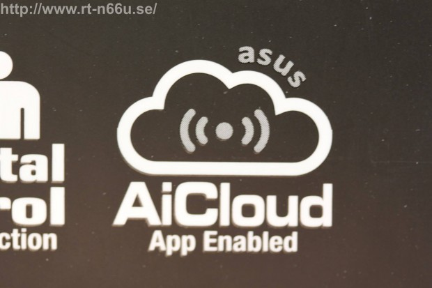 Asus_RT-N66U_IMG_6637